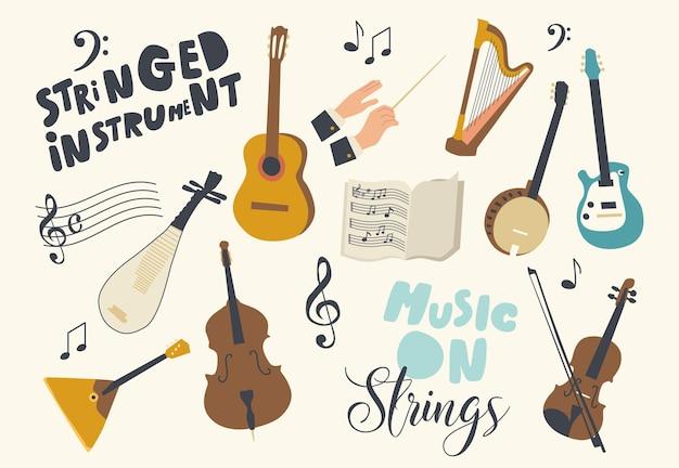 Conjunto de iconos tema de instrumentos de cuerda