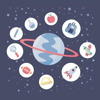 Conjunto de iconos de útiles escolares y saturno