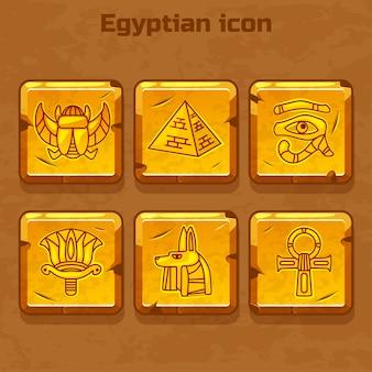 Conjunto de iconos de viajes de diseño egipto dorado elementos antiguos de cultura