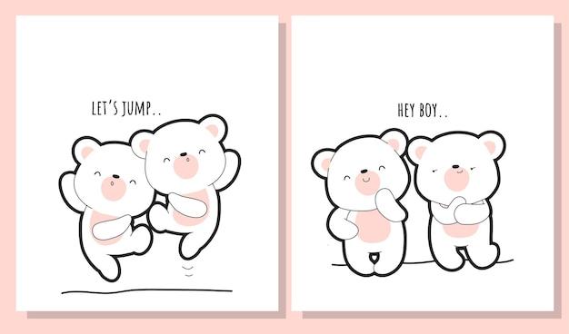 Conjunto de ilustración de colección de oso blanco bebé lindo plano