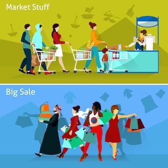 Conjunto de ilustración de compras