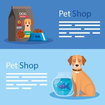 Conjunto de ilustración de tienda de mascotas y elementos