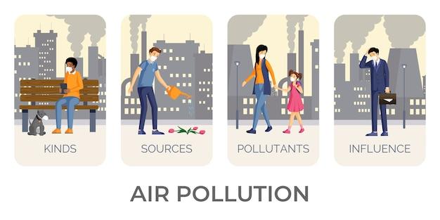 Conjunto de ilustraciones de color plano de contaminación del aire. contaminación ambiental con contaminantes, dióxido de carbono, emisiones industriales, conceptos de influencia negativa. personas con máscaras, protección contra el polvo.