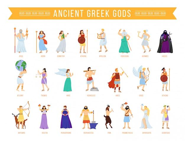 Conjunto de ilustraciones de vector plano de dioses y diosas del panteón griego antiguo. titanes y héroes. mitología. deidades olímpicas. divinas figuras mitológicas. personajes de dibujos animados aislados