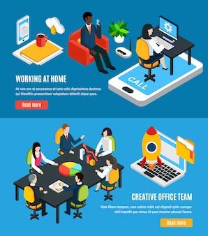 Conjunto isométrico de personas de negocios de dos pancartas horizontales con leer más botones de texto e imágenes de oficina ilustración vectorial