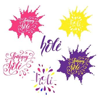 Conjunto de letras de felicitación para la celebración de holi. ilustración vectorial