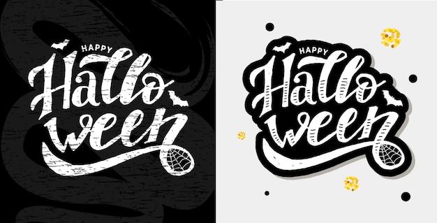 Conjunto de letras feliz halloween