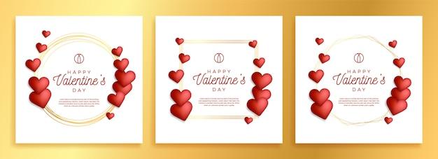 Conjunto de marco o borde dorado encantador con corazones para el stock del día de san valentín