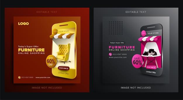 Conjunto de muebles de compras online en el móvil.