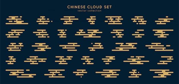 Conjunto de nubes asiáticas tradicionales