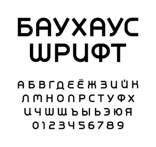 Conjunto de números y letras geométricas cirílicas. alfabeto latino del vector del estilo ruso o de la urss. fuente bauhaus para eventos, promociones, logotipos, banner, monograma y cartel. diseño tipográfico