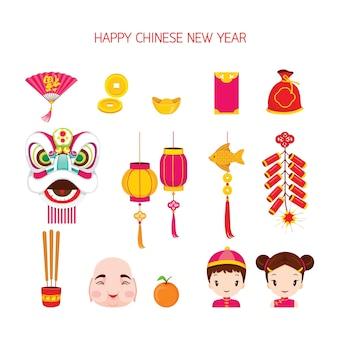 Conjunto de objetos de año nuevo chino, celebración tradicional, china