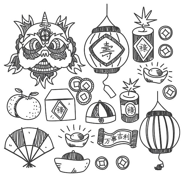 Conjunto de objetos relacionados con la tradición china en estilo doodle