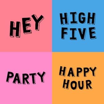 Conjunto de palabras de tipografía de fiesta