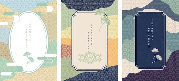 Conjunto de patrón abstracto japonés oriental con marco retro