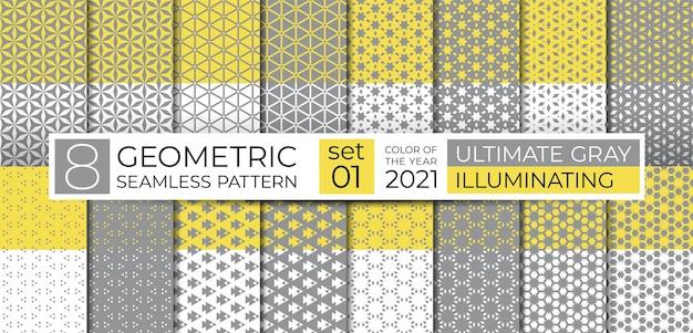 Conjunto de patrón geométrico sin costuras en el último gris, amarillo iluminado. adorno étnico. repetición de textura abstracta con línea, polígono y estrella para el fondo, telón de fondo del sitio web, papel tapiz, textil