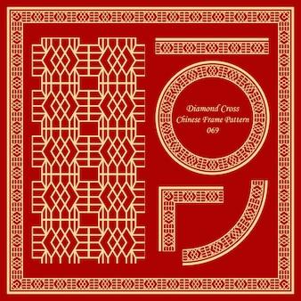 Conjunto de patrón de marco chino vintage cuadrado de cruz de diamantes