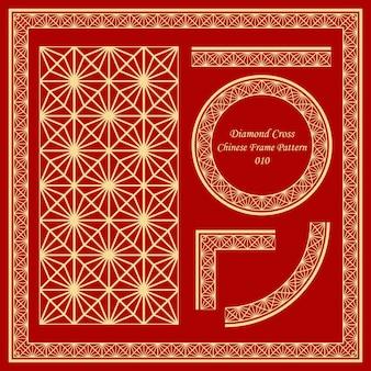 Conjunto de patrón de marco chino vintage diamante cruz estrella plaza
