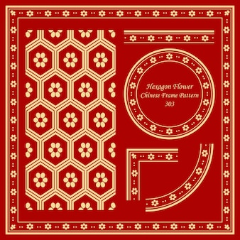 Conjunto de patrón de marco vintage flor redonda hexagonal polígono oriental