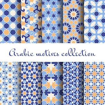 Conjunto de patrones sin fisuras islámico, árabe, papel tapiz de diseño