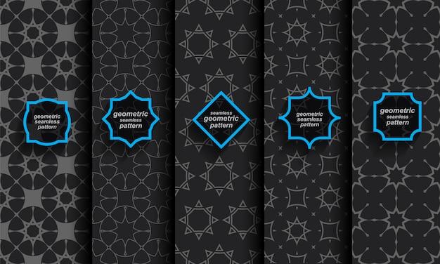 Conjunto de patrones islámicos sin costura negro