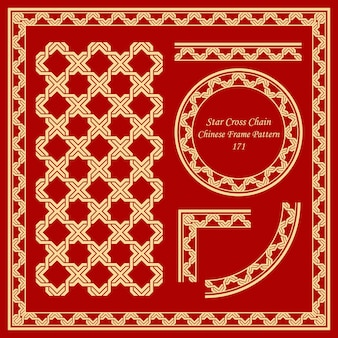 Conjunto de patrones de marco chino vintage cadena cruzada de estrellas