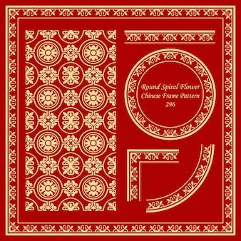 Conjunto de patrones de marco vintage redondo curva espiral cruz flor