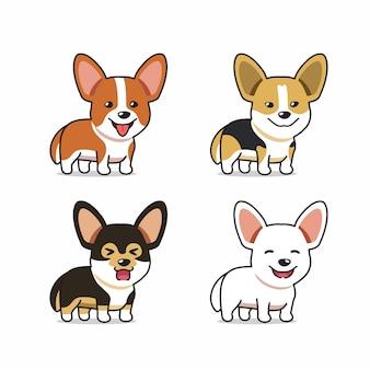 Conjunto de perro corgi de personaje de dibujos animados de vector