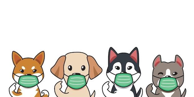 Conjunto de perros de personaje de dibujos animados con mascarillas protectoras