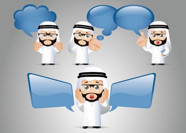Conjunto de personas empresario árabe hablando burbujas de discurso 2