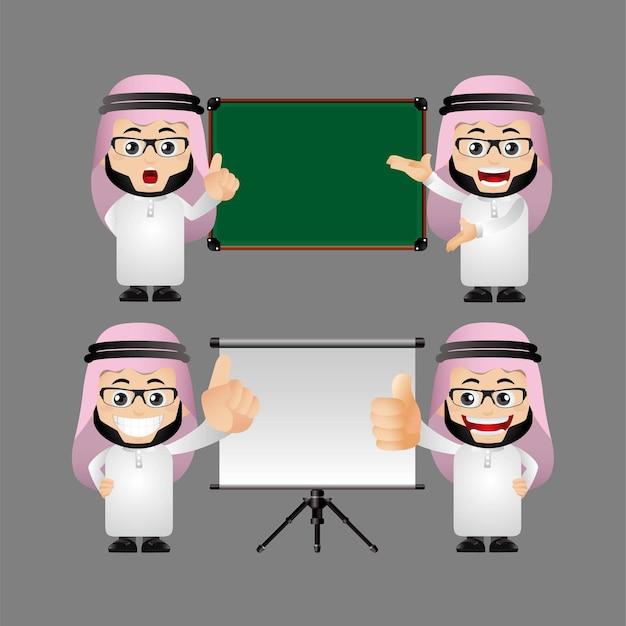 Conjunto de personas. empresarios árabes.