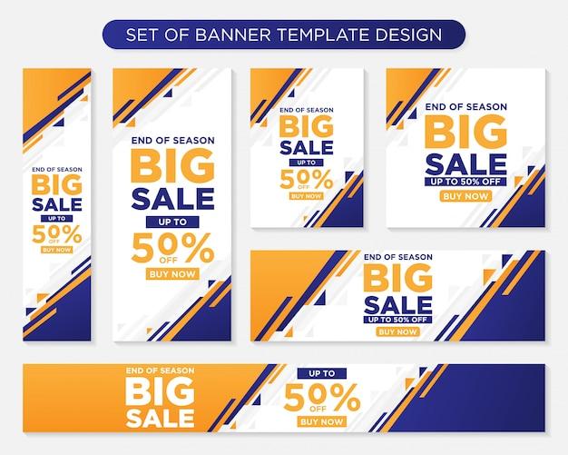 Conjunto de plantilla de banner moderno de promoción