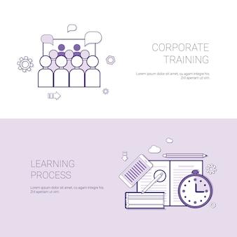 Conjunto de plantilla de concepto de negocio empresarial banners proceso de aprendizaje y aprendizaje