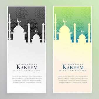 Conjunto de plantillas de la mezquita de ramadán kareem