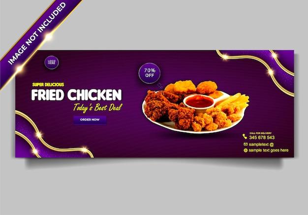 Conjunto de plantillas de portada de facebook de menú de comida de pollo frito delicioso de lujo