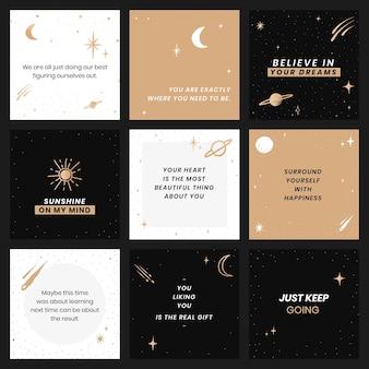 Conjunto de plantillas sociales de galaxias de citas inspiradoras editables