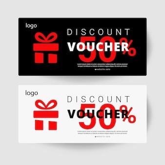 Conjunto de plantillas de tarjetas de regalo de compras con caja de regalo y números de 50 dólares. cupón de tarjeta de regalo de descuento.