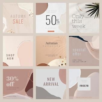 Conjunto de plantillas de venta de moda marrón