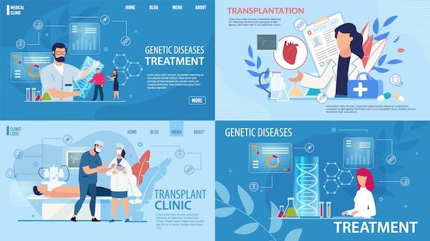 Conjunto de plantillas web de terapia y trasplante de enfermedades genéticas
