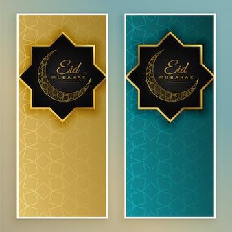 Conjunto premium de banners eid mubarak dorados.