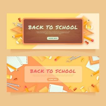 Conjunto realista de banners de regreso a la escuela.