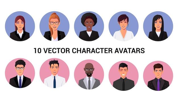 Conjunto de retratos de personas de avatar de diferentes empresarios y empresarias