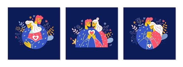 Conjunto romántico de linda pareja de enamorados. paquete de abrazos de personas de moda. historia de amor.