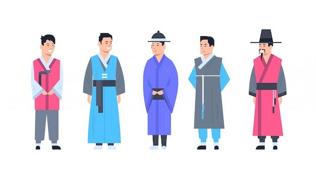 Conjunto de ropa tradicional coreana de hombres que vestían traje asiático aislado concepto antiguo