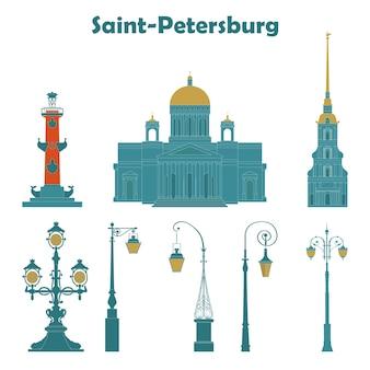 Conjunto de san petersburgo.