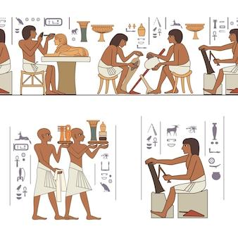 Conjunto de símbolo egipcio antiguo elemento egipcio elemento de diseño de cultura