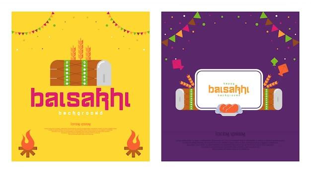 Conjunto de tarjeta feliz baisakhi