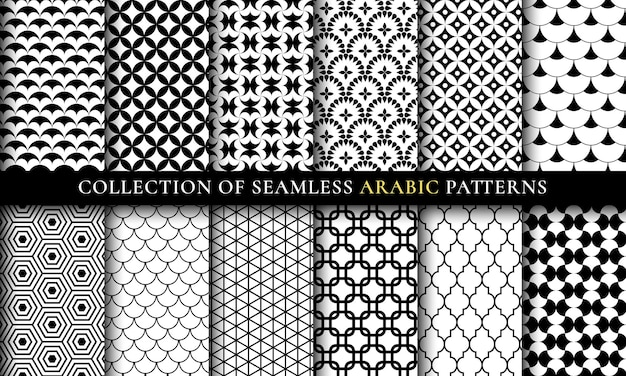 Conjunto de textura de arte de colección de patrones árabes sin fisuras