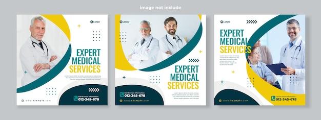 Conjunto de tres fondos geométricos de la plantilla de paquete de redes sociales de banner de servicio médico vector premium