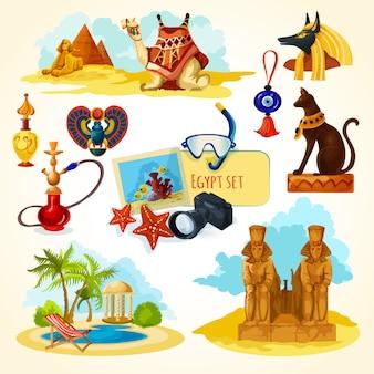 Conjunto turístico de egipto